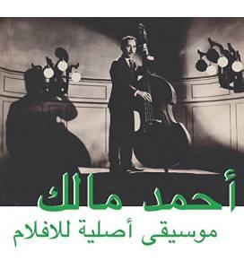 Musique Original De Films-1 LP