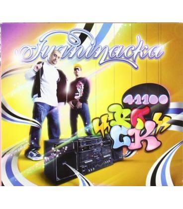 41100 Rock-1 CD