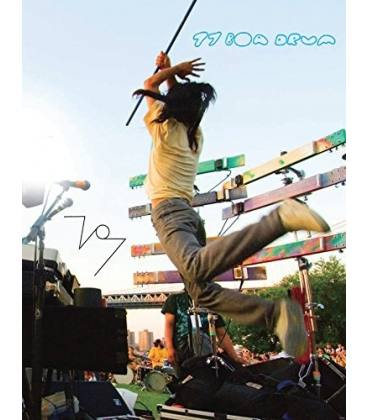 77 Boa Drum-1 DVD