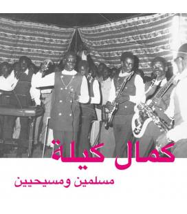 Muslims And Christians-2 LP+DESCARGA