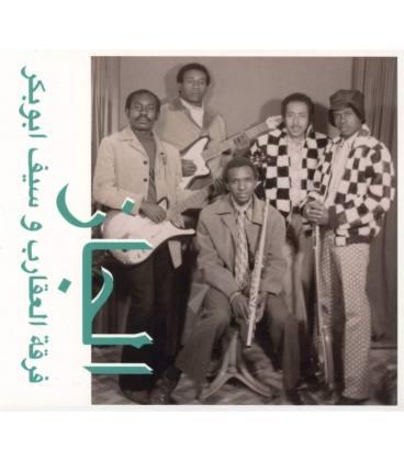 Jazz Jazz Jazz (1 LP)