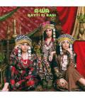 Bayti Fi Rasi (1 LP)