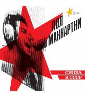 Choba B CCCP (1 CD)