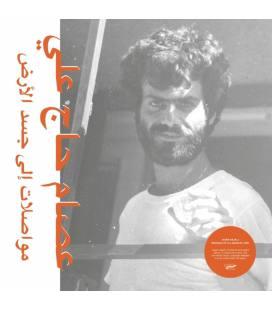 Mouasalat Ila Jacad El Ard (1 LP+DESCARGA)