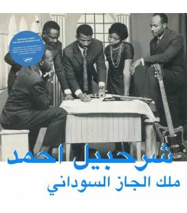 The King Of Sudanese Jazz (1 CD)
