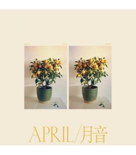 April?? (1 LP)