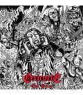 "Evil Pulse (1 EP 7"")"